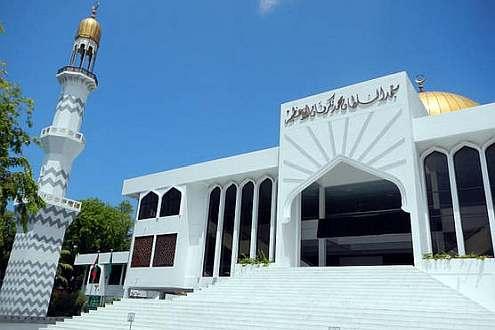 Islamisches Zentrum Male