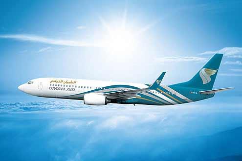 Oman Air mit Muttersitz in Muskat fliegt nach Sri Lanka und die Malediven, sehr gute Business Klasse